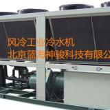 风冷螺杆式工业冷水机,风冷螺杆式冷水机,螺杆式冷水机,北京螺杆式冷水机