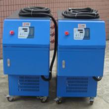 供应镁铝合金压铸模温机