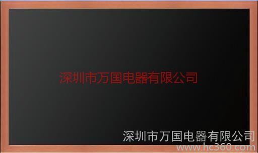 液晶电视图片/液晶电视样板图 (4)