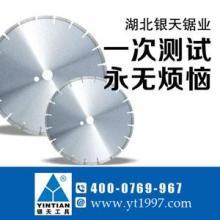 供应银天专业提供鄂州品牌花岗岩锯片