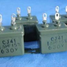 百分百低价供应CJ40-2-20.1UF-160V金属纸介电容