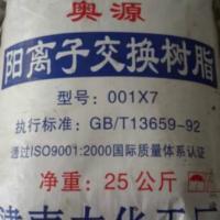 内蒙古化工厂专用树脂001*7