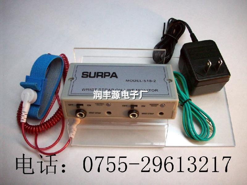 供应深圳市地区专业生产防静电消耗品——防静电镊子