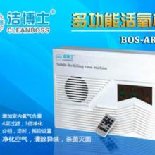 供应河南洛阳家庭使用型空气净化器去甲醛PM2.5异味烟味回归自然清新