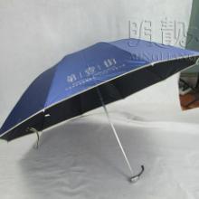 雨伞订做厂家-明靓可订做不同款式雨伞,可根据客户要求订做批发