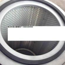 供应旱烟除尘滤筒保定厂家电话厂家批发批发