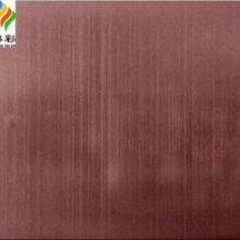 供应不锈钢表面处理加工不锈钢PVD镀膜真空电镀玫瑰金颜色加工批发