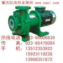 硝酸氟塑料合金磁力泵批發價格一手供應商圖片