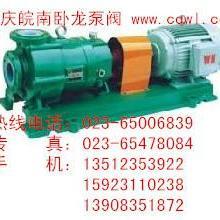 重庆氢氧化钡氟塑料磁力泵厂家直销批发价格