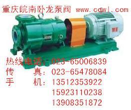 氟塑料磁力泵图片/氟塑料磁力泵样板图 (2)