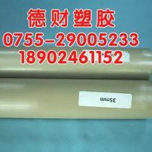 供应价格PEEK板棒自润滑耐腐蚀PEE板