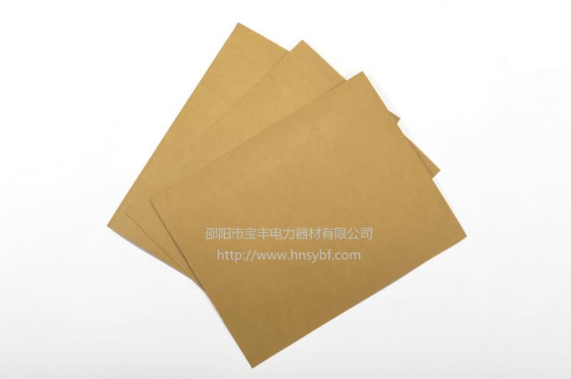 供应用于电机电器|仪表|开关绝缘的湖南快巴纸纸生产厂家