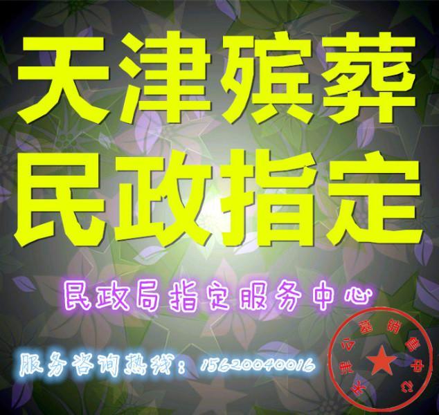 供应天津五期纸活,天津五期纸活预订,天津五期纸活快送