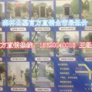 森林公墓天津公墓服务中心图片