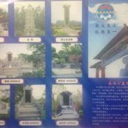 森林公墓天津森林公墓霸州森林公墓图片