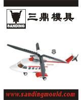 供应儿童塑料飞机模具图片