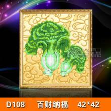 供应钻石画百财纳福IY钻石画装饰树脂钻石画5d钻石画十字绣图片