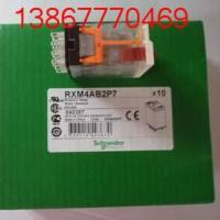 供应施耐德小型继电器RXM4AB2P7