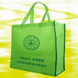 供應廈門手提環保購物袋