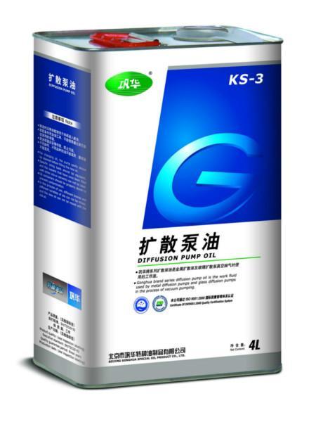 供应KS-3扩散泵油 北京3号扩散泵油厂家