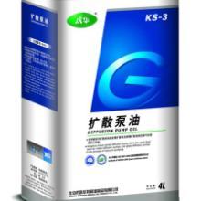 供应KS-3扩散泵油北京3号扩散泵油厂家批发