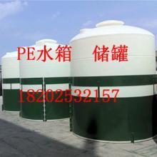 塑料防腐储罐报价