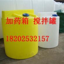 供应吉林加药桶塑料生产厂家 远大容器图片
