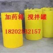 200L加药桶价格图片