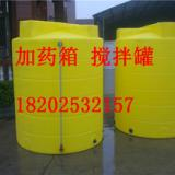 供应辽源化学品搅拌罐辽源化学品搅拌罐生产厂家