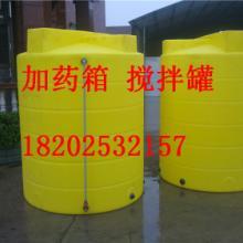 供应烟台化学品搅拌罐烟台化学品搅拌罐生产厂家图片