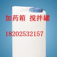 供应朝阳加药箱搅拌机计量箱 耐酸碱耐腐蚀加药设备批发