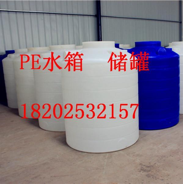 天津500LPE塑料储罐多少钱