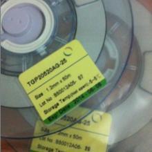 供应回收IC/回收电脑配件/ACF回收
