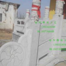 供应汉白玉石雕栏杆