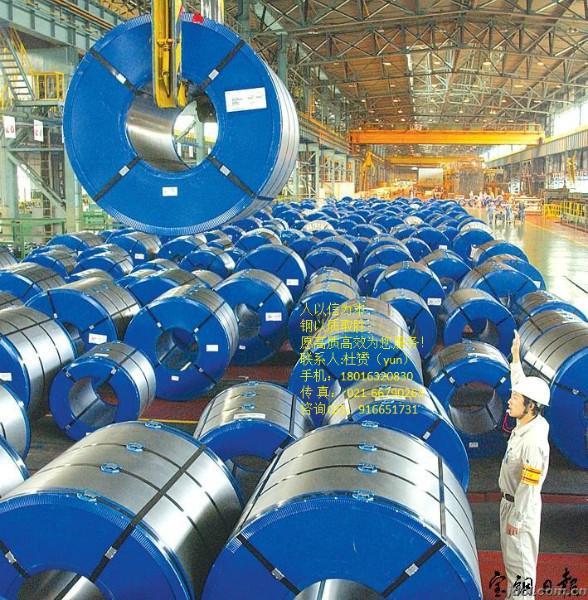 供应HC420/780DP冷轧双相高强度钢