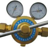 供应YQDG-754氮气减压器