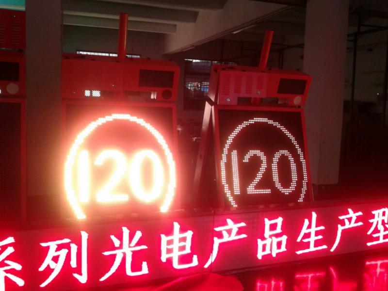 供应P20双色高速路口交通屏
