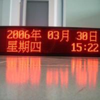 供应山东F5.0室内单红显示屏/最好的显示屏生产厂家