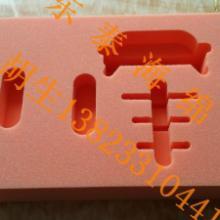 包装辅料/包装海绵/包装海绵供应商