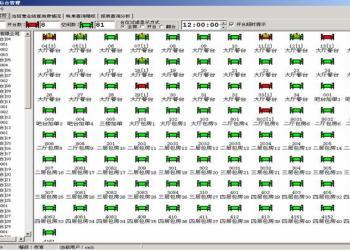 会员管理软件图片