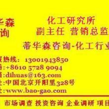2009-2010年中国橡胶助剂行业发展研究及预测报告