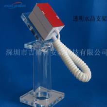 深圳4G手机展示器材手机防盗器手机展示架ipad展手机防盗展示架