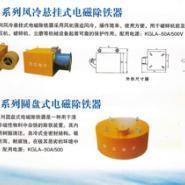 供应电磁除铁器新疆厂家直销,电磁除铁器价格,电磁除铁器规格