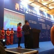 上海颁奖典礼策划机构图片