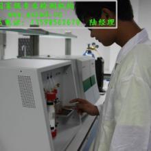 深圳供应硫矿含量指标化验成分检测