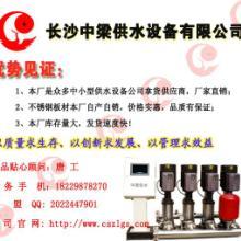 供应绵阳不锈钢恒压变频供水设备