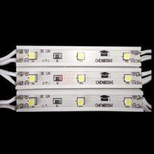 供应LED模组