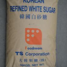 供应韩国进口白糖批发