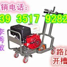 供应四川开槽机 功率13ps 重量95kg
