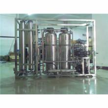 供应贵州反渗透脱盐装置销售,水处理设备